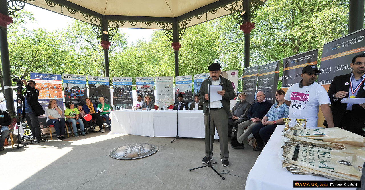 """Mirza Waqas Ahmad, National President of the Ahmadiyya Muslim Youth Association UK said: """"The purpose [of the AMYA] is service to humanity. The charity challenge is an extension of this objective. The title of this event has been chosen as 'Mercy for Mankind' based on the same title given to Prophet Muhammad (peace and blessings of God be upon him). This was due to his unparalleled love for mankind, utter devotion to serving humanity and his teachings to his followers to show love and compassion to all of God's creation… We try to follow his true teachings."""""""