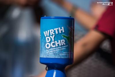 Wrth dy Ochr - 1007-SPC_8931