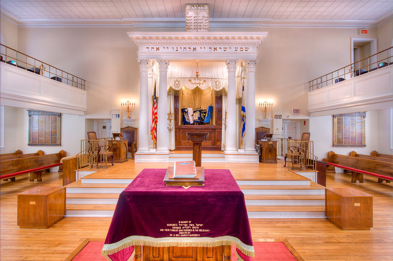 Photo of BSBI Jewish Synagogue in Charleston, SC