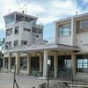Phu Bai airport 1971