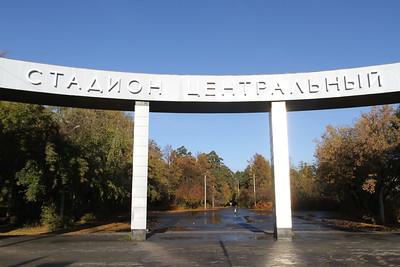 """Стадион """"Центральный"""". Челябинск, 11 октября 2013"""