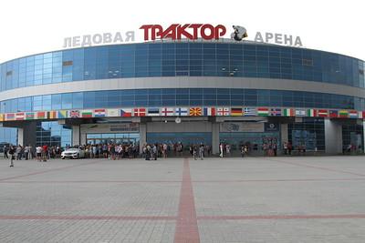 Антон Белов привёз Кубок мира в Челябинск