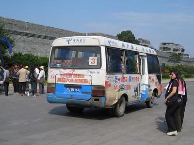 Chaozhou Bus U09161 Guangzi Bridge Chaozhou 2 Nov 08