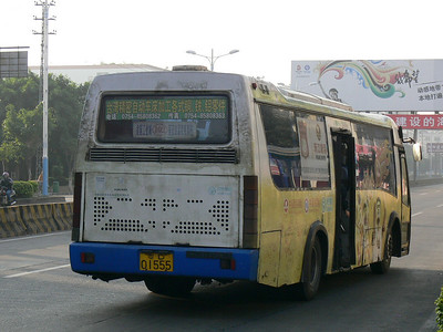 Chenghai Bus D01555 Chenghai 2 Nov 08