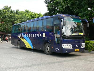 Chaozhou Coach B46483 Chaozhou Nov 08