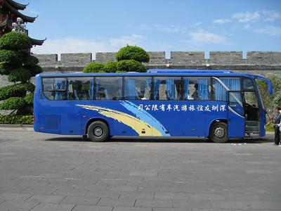 Chenghai Coach B60629 Guangzi Bridge Chaozhou Nov 08
