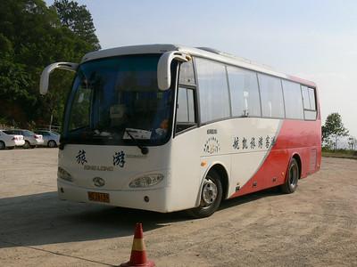 Chaozhou Coach D28139 Chaozhou Nov 08