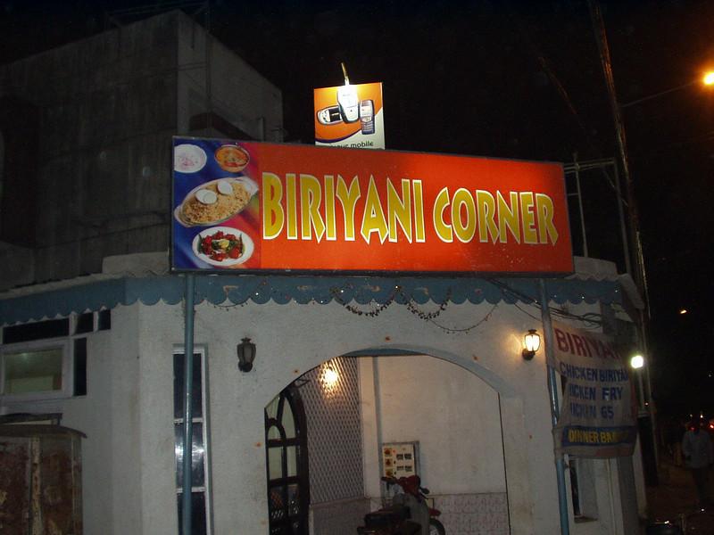 23 November: Biryani
