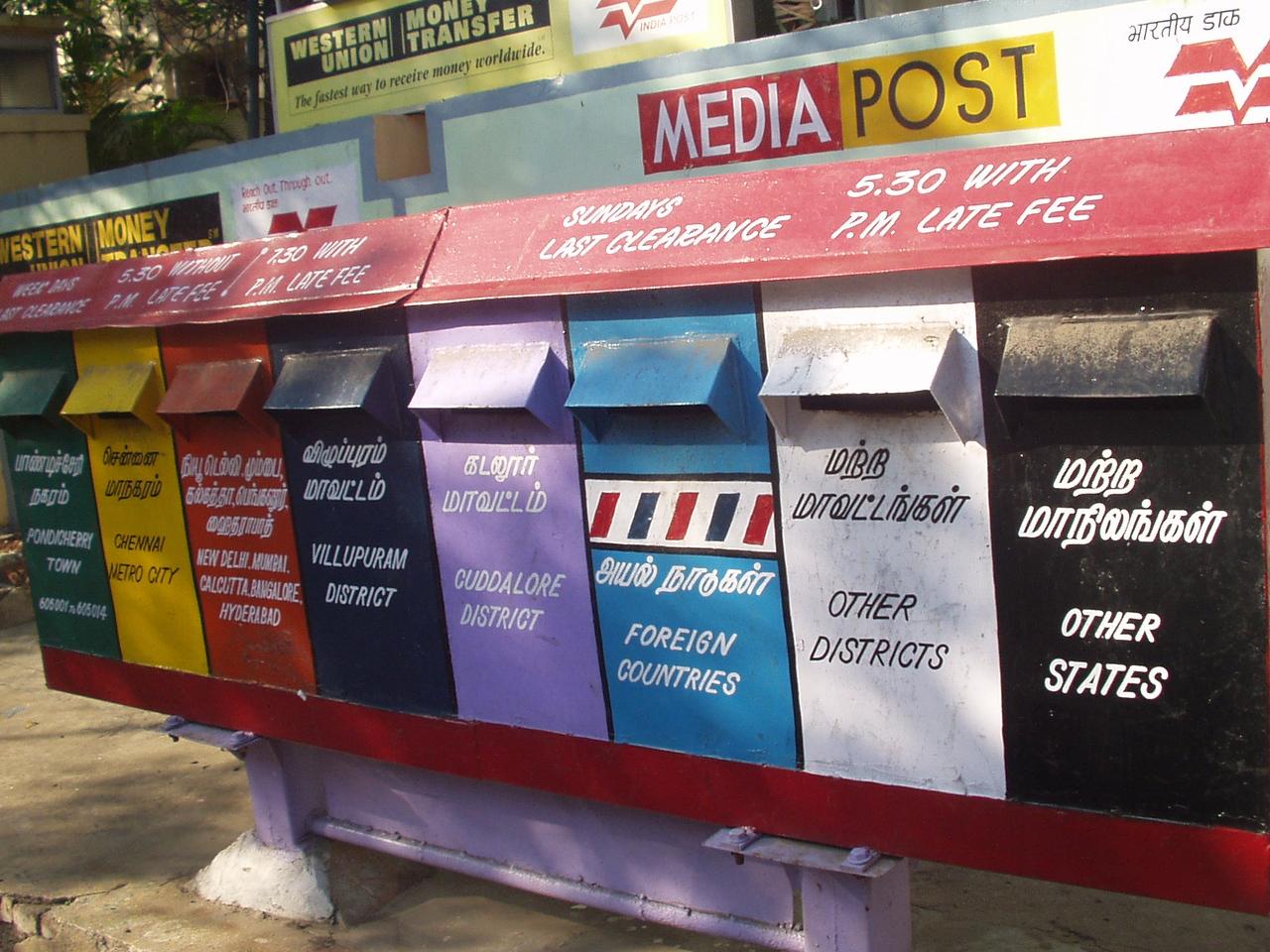 6 February: La poste