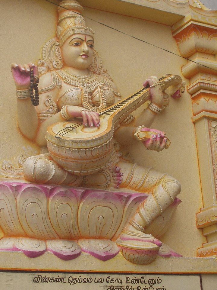 4 November: Saraswati