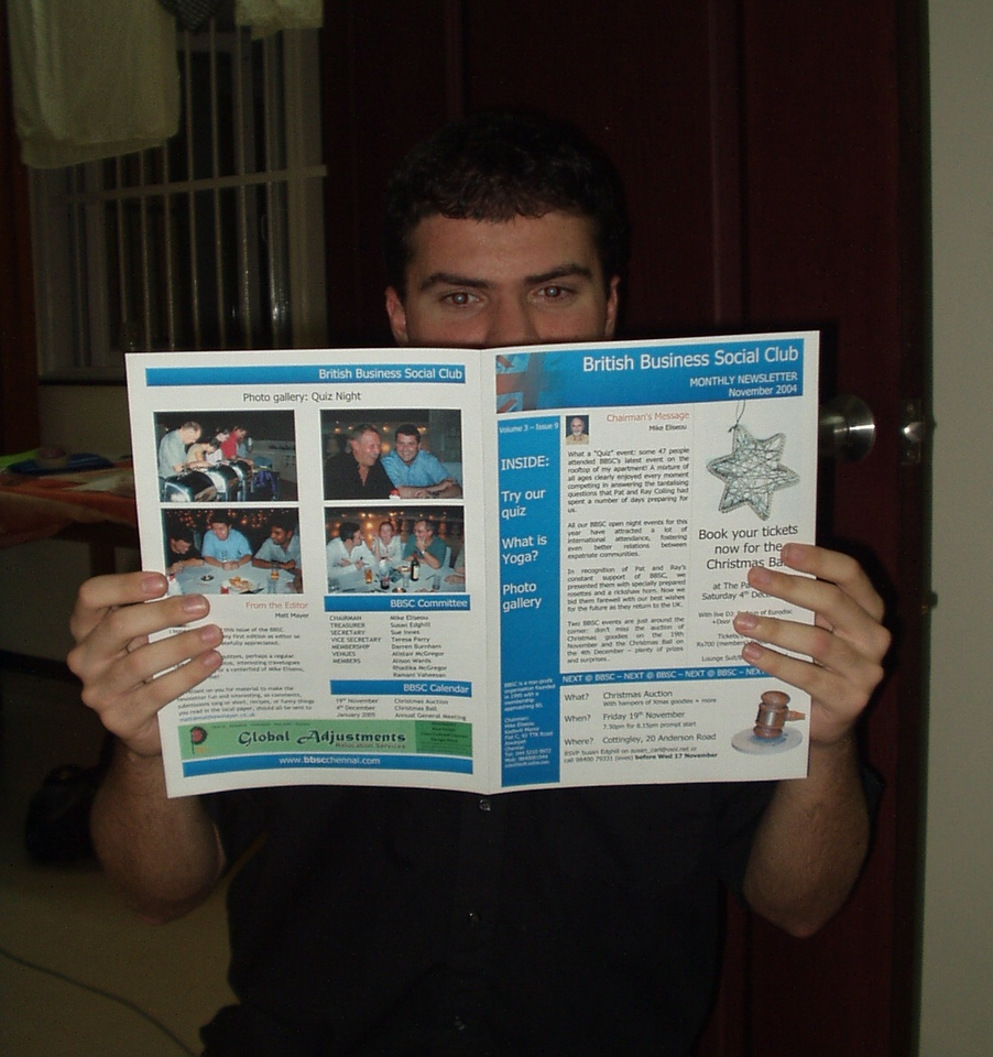 21 November: Publication