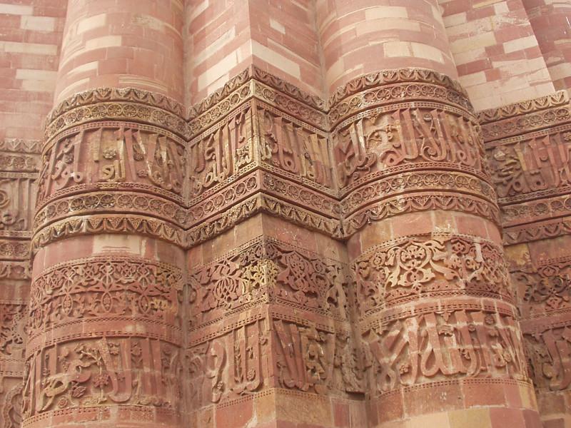 14 January: Columns