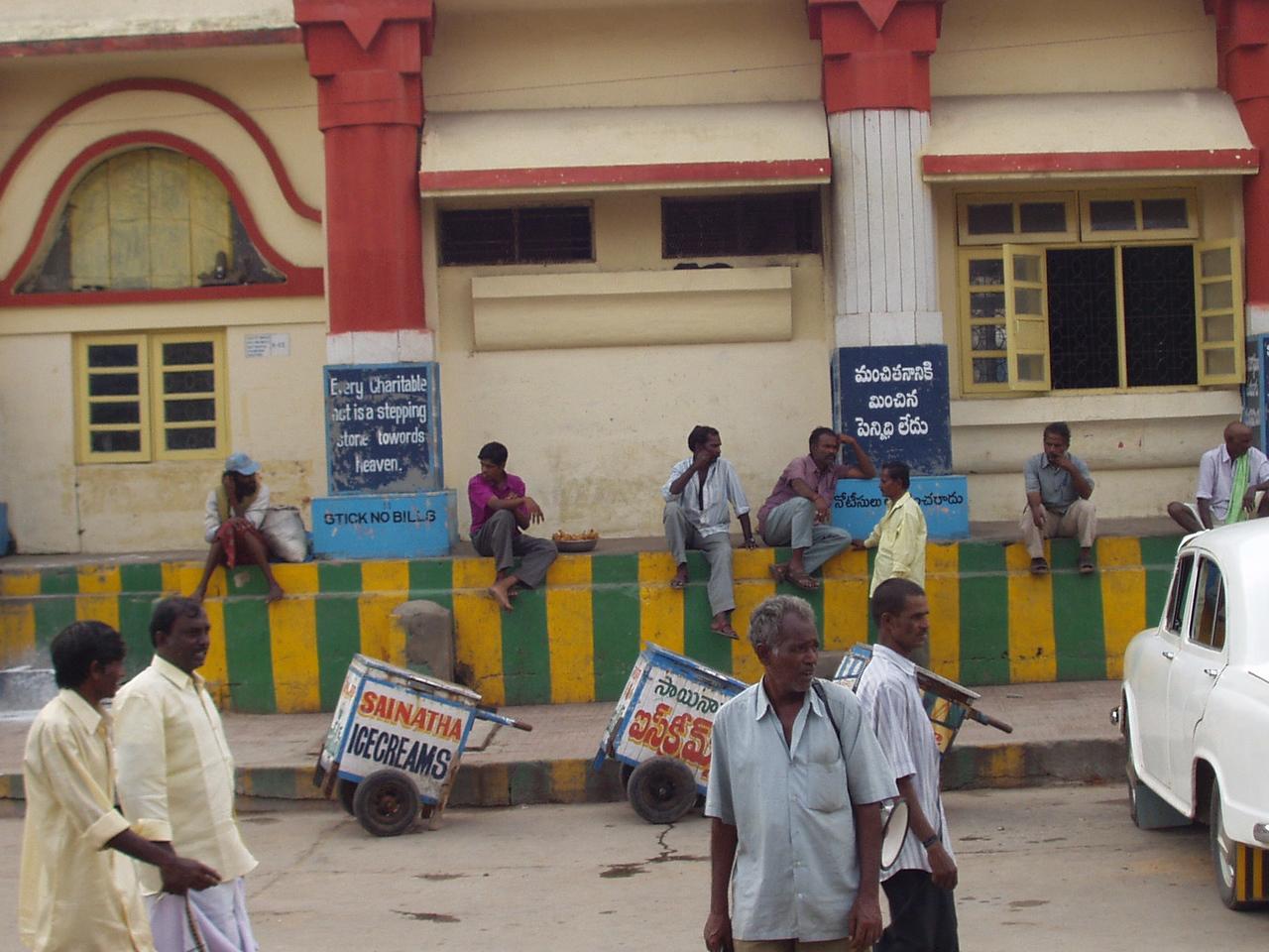 ice cream sellers.jpg
