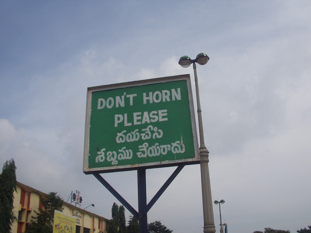 dont horn.jpg