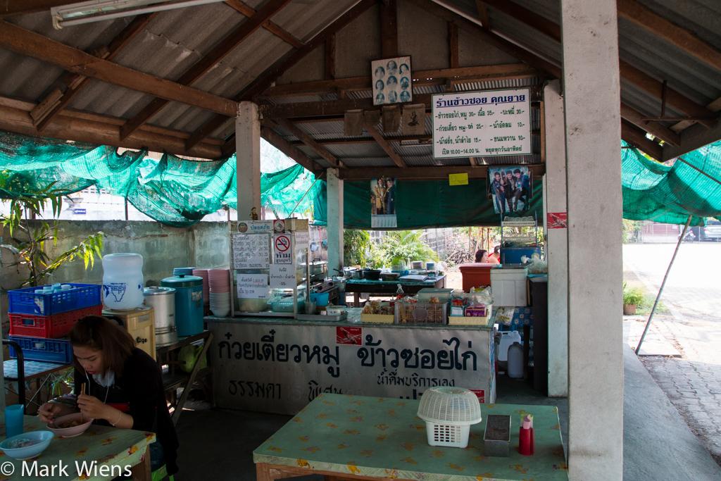 Khao Soi Khun Yai (ข้าวซอยคุณยาย)