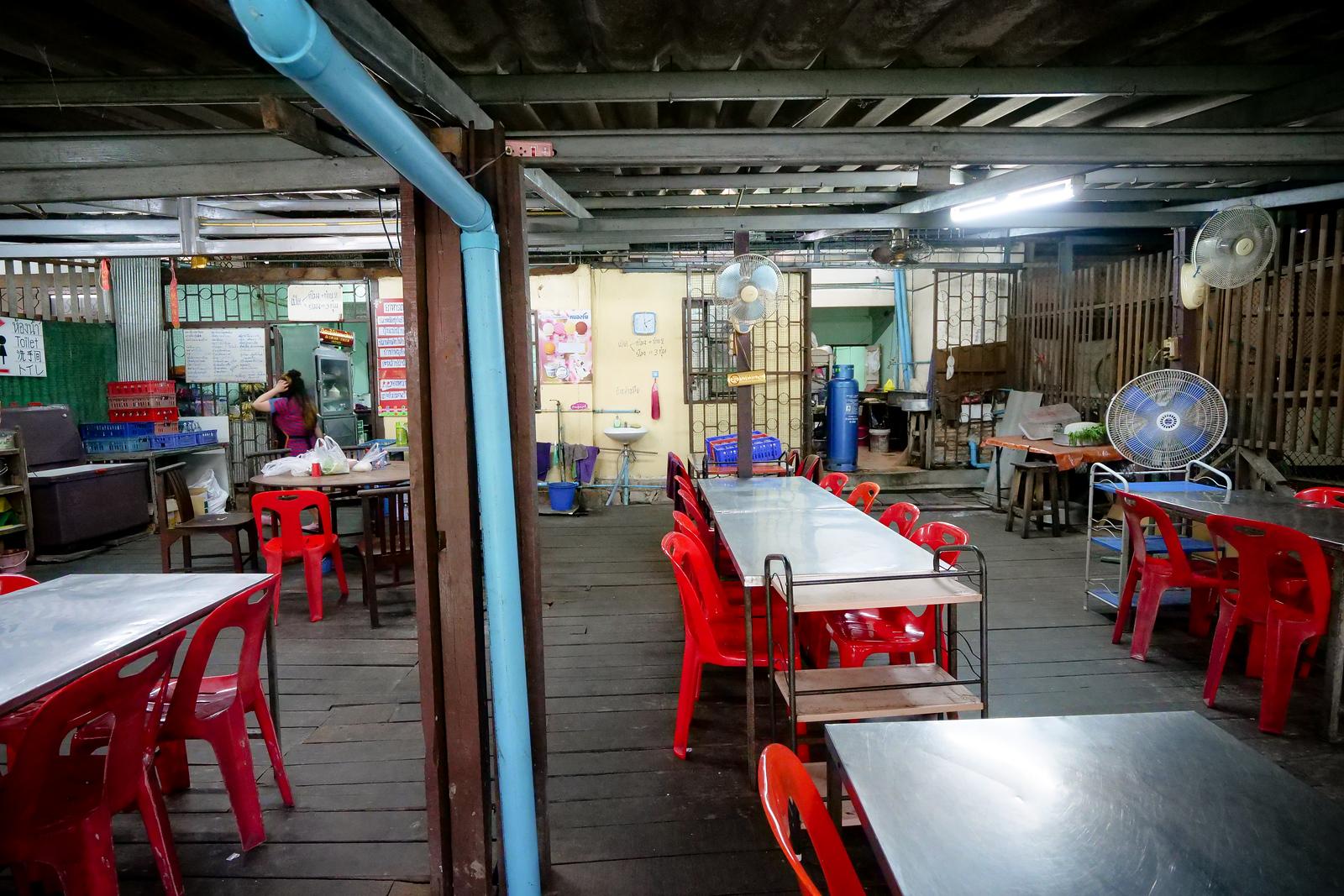Lerd Rote in Chiang Mai