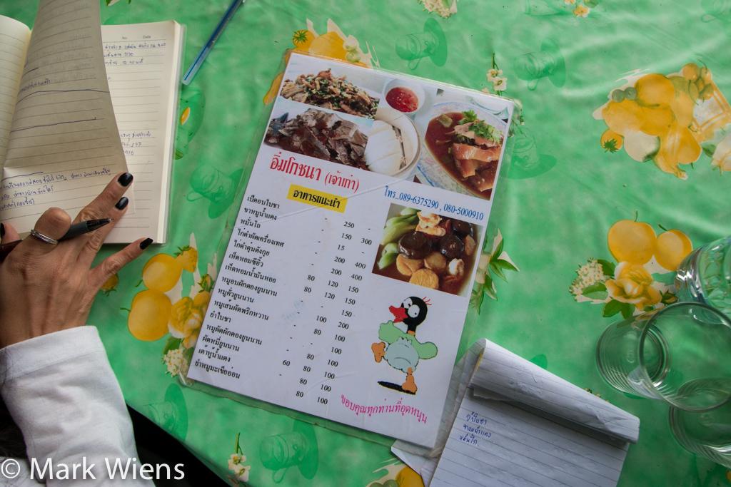 mae salong visit 14 X2 Yunnanese Restaurant in Mae Salong, Chiang Rai (ร้านอิ่มโภชนา)