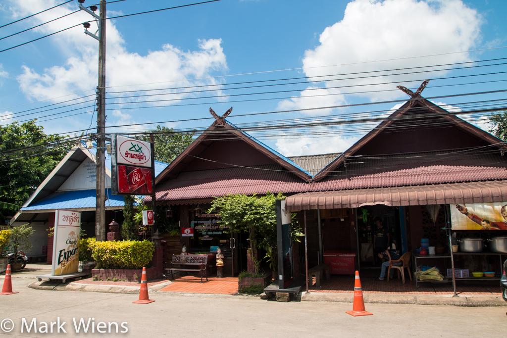 lu lam chiang rai 19 X2 Northern Thai Food at Lu Lam Restaurant (ร้านหลู้ลำ) in Chiang Rai