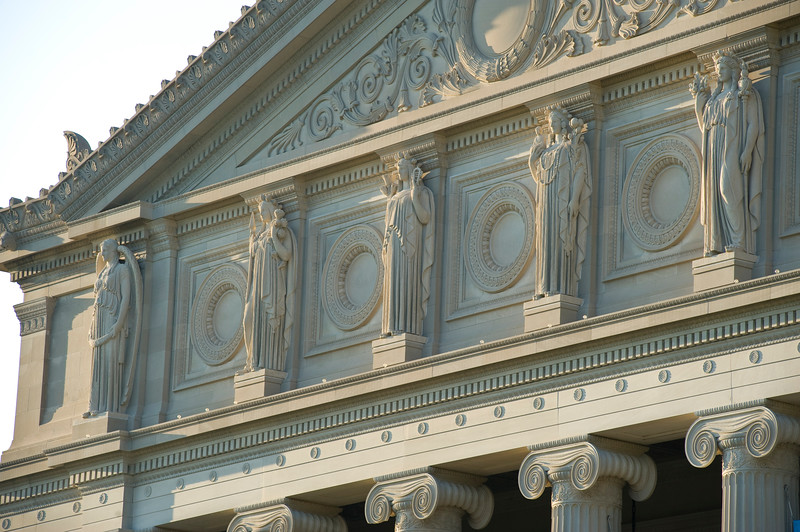 Detail of the frieze above the entrance to the Museum of Science and Industry.