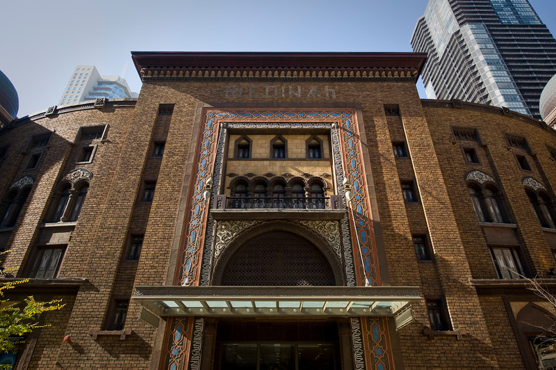 Old Medinah Temple building, now the Bloomingdales Home store with restored architectural details of terra cotta and brick