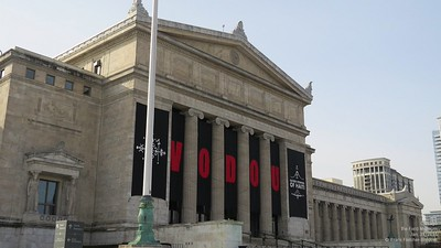 The Field Museum in 2015