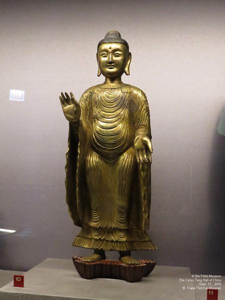 Cyrus Tang Hall of China part 2