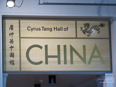 Cyrus Tang Hall of China Sept., 2016
