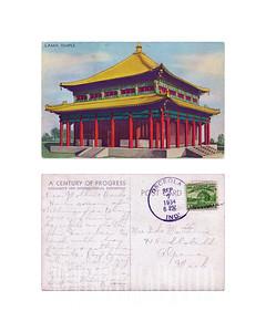 Lama Temple - 1934