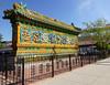 Chinatown Wall-2