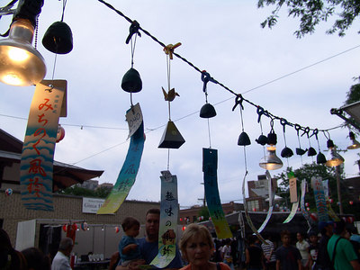 Ginza Fest, Chicago