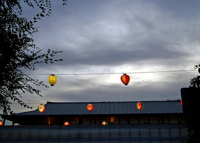 Lanterns at the Ginza Fest, Chicago