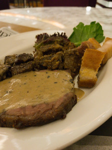 Tuesday dinner. Buffet beef and lamb and pork.