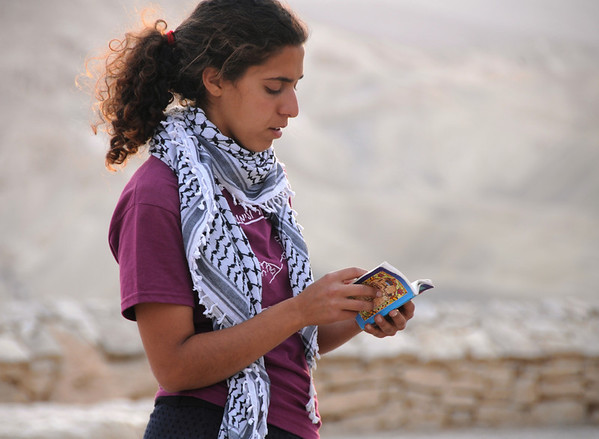 Israeli Teenager Praying, Sde Boker, Israel