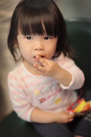 Ah Nee's Daughter
