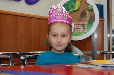 2011-10-02, 6th Birthday of Dasha Egorova (2D)