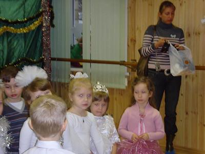 2009-12-26, New Year party at Club Skazka