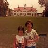 IMG_8677A-Maryann Engel - Tia Engel - 1977 Mount Vernon