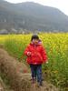 Guizhou :