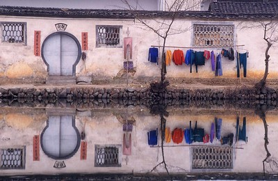 Laundry, Hong Cuen, Anhui Privince