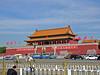 Gate of Heavenly Peace-Tian'anmen Square - China