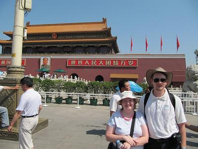 China 2009 - 10 year anniversary trip