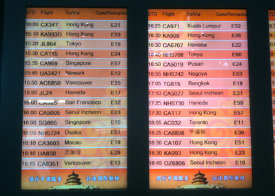 Interesting to see where else in the world you can fly from Beijing