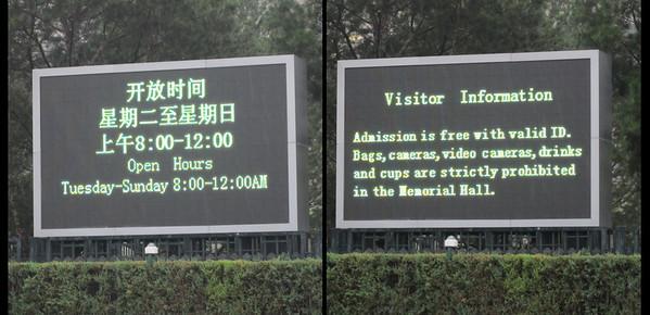 Visiting hours for Mao's mausoleum