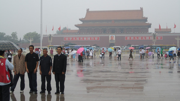 Northern end of Tienanmen square and the famous portrait of Mao Zedong