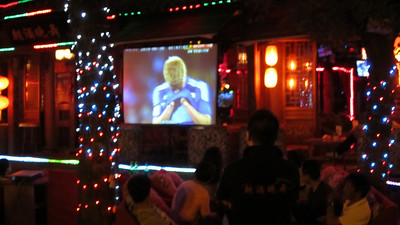 World Cup game on a big-screen TV in Houhai. Even though China didn't even qualify for the 2010 World Cup, everyone was following the games closely. Most of the started at 10pm or 2am Beijing time