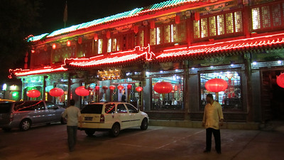 Where we went one night for authentic Peking Duck and other fabulous things to eat