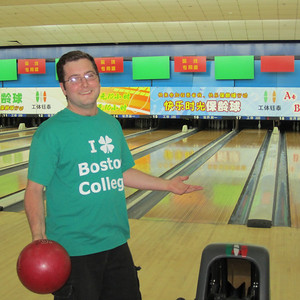 The Boston College Alumni Beijing chapter hosted a bowling event
