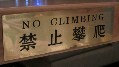 """No climbing""? In a restaurant?"