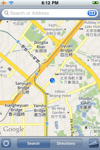 I was impressed that my iPhone could use WiFi towers in Beijing to figure out where it was