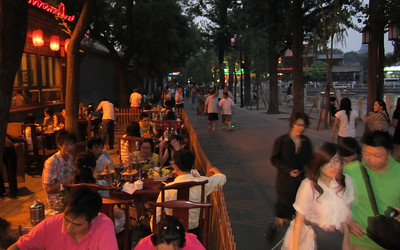 """We went out the first night to Houhai (""""hoe-hi"""") which includes a lake surrounded by restaurants and bars"""